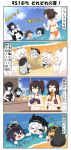 4koma 6+girls adapted_costume akagi_(kantai_collection) akatsuki_(kantai_collection) arm_up bikini_bottom bikini_top bismarck_(kantai_collection) black_hair blonde_hair blue_eyes blue_sky breasts brown_hair chopsticks cleavage closed_eyes clouds comic commentary_request destroyer_hime double_bun eating flat_cap giantess glasses grey_hair gundam hair_ornament hair_ribbon hair_scrunchie hands_up hat headgear hidden_eyes highres horned_headwear kaga_(kantai_collection) kantai_collection kirishima_(kantai_collection) large_breasts light_cruiser_oni long_hair medium_breasts mobile_suit_gundam multiple_girls naka_(kantai_collection) navel ocean open_mouth peaked_cap ponytail puchimasu! ribbon rx-78-2 scrunchie shaded_face shaved_ice shinkaisei-kan short_hair side_ponytail sky smile surprised swimming swimsuit translation_request wa-class_transport_ship white_hair yakisoba yuureidoushi_(yuurei6214)