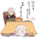 1boy 1girl :3 animal_ears artist_signature bangs basket black_sweater blanket blush cat_ears chair closed_eyes closed_mouth commentary_request cup curly_hair food fruit hair_between_eyes kotatsu lavender_hair long_sleeves medium_hair newspaper orange parted_lips ponytail ribbed_sweater short_hair signature simple_background sleeping smile sweater table translation_request turtleneck turtleneck_sweater umishima_senbon under_kotatsu under_table white_background