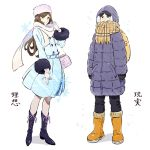 2girls bag bangs belt black_gloves blue_boots blue_coat blue_dress blue_pants blush boots brown_eyes brown_hair buttons checkered_scarf coat dress earmuffs frown gloves hat highres jitome long_hair long_sleeves looking_at_viewer multiple_girls orange_boots pants parted_bangs pink_gloves pink_ribbon pink_scarf ribbon scarf scarf_over_mouth shoulder_bag simple_background smile snowflakes snowing standing translated umishima_senbon white_background winter_clothes winter_coat yellow_scarf