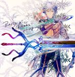 1boy armor bangs belt cape closed_mouth feet_out_of_frame fingerless_gloves gloves grey_cape grey_eyes hair_over_one_eye highres holding holding_sword holding_weapon long_sleeves looking_at_viewer plant reverse_grip serious silver_hair standing sword translation_request umishima_senbon weapon
