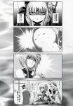 10s 4koma aoki_hagane_no_arpeggio comic crossover greyscale highres kaname_aomame kantai_collection monochrome revision translation_request