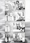 10s 4koma aoki_hagane_no_arpeggio comic crossover greyscale highres kaname_aomame kantai_collection monochrome translation_request