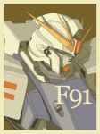 brown_background character_name f91_gundam gun gundam gundam_f91 highres machine_gun mecha no_humans viridian-c weapon