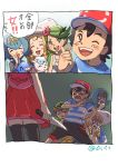 1boy 2koma 4girls alola_form alolan_vulpix black_hair blonde_hair blue_hair braid comic green_hair highres knife lillie_(pokemon) mao_(pokemon) multiple_girls parapering00 pokemon pokemon_(anime) pokemon_(creature) pokemon_sm_(anime) pokemon_xy_(anime) popplio satoshi_(pokemon) serena_(pokemon) suiren_(pokemon) surprised translated twin_braids twitter_username vulpix