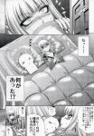 10s aoki_hagane_no_arpeggio comic greyscale highres kaname_aomame kantai_collection monochrome translation_request