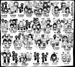 >:) 10s 6+girls :<> :3 :d @_@ ^_^ ahoge akatsuki_(kantai_collection) akebono_(kantai_collection) akigumo_(kantai_collection) amagiri_(kantai_collection) amatsukaze_(kantai_collection) anchor_symbol arare_(kantai_collection) arashi_(kantai_collection) arashio_(kantai_collection) asagumo_(kantai_collection) asakaze_(kantai_collection) asashio_(kantai_collection) ayanami_(kantai_collection) bandaid bangs bell blunt_bangs braid breast_grab character_name chart chibi choo_choo_train closed_eyes covering_ears crescent crescent_hair_ornament crescent_moon_pin double_bun drill_hair everyone eyebrows eyebrows_visible_through_hair fang fish flag flat_cap flower flying_sweatdrops folded_ponytail fubuki_(kantai_collection) fumizuki_(kantai_collection) ghost glasses grabbing greyscale grin hagikaze_(kantai_collection) hair_bell hair_flower hair_ornament hair_over_one_eye hair_ribbon hair_tubes hairband hairclip hakama hamakaze_(kantai_collection) harukaze_(kantai_collection) harusame_(kantai_collection) hat hatakaze_(kantai_collection) hatsuharu_(kantai_collection) hatsukaze_(kantai_collection) hatsushimo_(kantai_collection) hatsuyuki_(kantai_collection) headgear hibiki_(kantai_collection) holding_flag ikazuchi_(kantai_collection) inazuma_(kantai_collection) isokaze_(kantai_collection) isonami_(kantai_collection) japanese_clothes jingle_bell kagerou_(kantai_collection) kamikaze_(kantai_collection) kantai_collection kasumi_(kantai_collection) kawakaze_(kantai_collection) kerchief kikuzuki_(kantai_collection) kimono kisaragi_(kantai_collection) kuroshio_(kantai_collection) long_hair long_sleeves looking_at_another low-tied_long_hair low_twintails maikaze_(kantai_collection) matsukaze_(kantai_collection) meiji_schoolgirl_uniform michishio_(kantai_collection) mikazuki_(kantai_collection) minazuki_(kantai_collection) miyuki_(kantai_collection) mochizuki_(kantai_collection) monochrome multiple_girls murakumo_(kantai_collection) murasame_(kantai_collection) mutsuki_(kantai_collection) 
