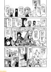 10s 6+girls ;o ahoge akitsu_maru_(kantai_collection) akitsushima_(kantai_collection) black_eyes black_hair breasts comic fubuki_(kantai_collection) gloves hair_ornament hair_ribbon hat indoors kantai_collection kasumi_(kantai_collection) large_breasts long_hair majokko_(kantai_collection) military military_uniform mini_hat mizuho_(kantai_collection) mizumoto_tadashi monochrome multiple_girls nishikitaitei-chan non-human_admiral_(kantai_collection) one_eye_closed ooshio_(kantai_collection) open_mouth peaked_cap rashinban_musume ribbon school_uniform serafuku short_hair side_ponytail sidelocks smile translation_request twintails uniform witch_hat