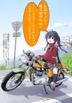 1girl ground_vehicle highres maruyo motor_vehicle motorcycle original tagme translation_request