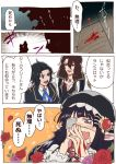 1girl 2boys 5koma black_hair blood blush brown_hair character_request comic dress drooling eyepatch flower formal granblue_fantasy harbin jewelry lunaru_(granblue_fantasy) medical_eyepatch multiple_boys necklace necktie nosebleed open_mouth pointy_ears rose suit translation_request watsuru