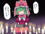 1girl arms_behind_back candle closed_eyes commentary_request dogeza fire front_ponytail green_hair hair_ribbon hammer_(sunset_beach) kagiyama_hina long_hair open_mouth ribbon seiza sitting smile solo touhou translation_request