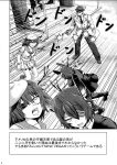 10s 1boy 2girls bomber_grape comic fallout_new_vegas greyscale highres kantai_collection kiso_(kantai_collection) monochrome multiple_girls tenryuu_(kantai_collection)