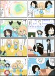 4koma anchovy black_hair blonde_hair blue_eyes bow bubble bubble_blowing closed_eyes comic darjeeling drill_hair fang faucet formal girls_und_panzer green_hair hair_bow hat highres jinguu_(4839ms) katyusha kay_(girls_und_panzer) kindergarten_uniform mika_(girls_und_panzer) nonna nose_bubble opaque_glasses orange_eyes redhead rosehip sleeping soap_bubbles suit thermos translated tsuji_renta twin_drills washing_hands younger