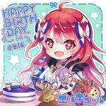 >_< :d apple bag basket bottle bow box cake character_name cheesecake cherry chibi cleavage_cutout collar company_name cookie doll_hug fang food freischutz_(phantom_of_the_kill) fruit fur_trim hair_bow happy_birthday hercule_(phantom_of_the_kill) highres jacket lion lotion_bottle official_art open_mouth parasol phantom_of_the_kill purple_hair red_eyes redhead smile sparkling_eyes star stuffed_toy umbrella xd