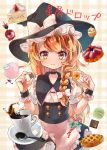 1girl apron blonde_hair blush braid cake candy candy_apple candy_cane chocolate coffee coffee_mug cookie food fruit kirisame_marisa long_hair macaron niri pastry pie puffy_short_sleeves puffy_sleeves saucer short_sleeves side_braid single_braid skirt skirt_set smile solo spoon strawberry sugar_cube touhou very_long_hair vest waist_apron wavy_hair wrist_cuffs yellow_eyes