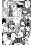 10s admiral_(kantai_collection) bomber_grape comic greyscale highres kantai_collection monochrome translation_request yamato_(kantai_collection)