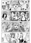 4girls 4koma ahegao bow breasts chalkboard cleavage clenched_hand comic double_v emphasis_lines enami_hakase hair_ornament hair_rings hair_stick hat hata_no_kokoro heart highres horns kaku_seiga kamishirasawa_keine kijin_seija large_breasts long_hair mask monochrome multiple_girls open_mouth sharp_teeth shawl short_hair tears teeth touhou translation_request v