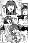 10s 1boy 1girl admiral_(kantai_collection) bomber_grape comic greyscale highres kantai_collection monochrome translation_request yamato_(kantai_collection)