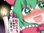 +_+ 1girl :d blush bow candle candlelight commentary_request eyebrows_visible_through_hair eyes_visible_through_hair fire frills front_ponytail gradient gradient_background green_eyes green_hair hair_bow hammer_(sunset_beach) kagiyama_hina looking_at_viewer open_mouth smile solo sweat touhou translated