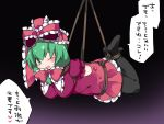 1girl arms_behind_back bdsm bondage bound bound_wrists candle_wax commentary_request dress front_ponytail green_eyes green_hair hair_ribbon hammer_(sunset_beach) kagiyama_hina long_hair looking_at_viewer one_eye_closed open_mouth pantyhose red_dress ribbon rope smile solo touhou translation_request