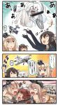 10s 3koma 6+girls bare_shoulders bismarck_(kantai_collection) black_gloves black_hair blonde_hair blue_eyes brown_eyes brown_hair comic commentary_request crown detached_sleeves elbow_gloves fang gloves hair_between_eyes headgear highres ido_(teketeke) italia_(kantai_collection) jewelry kantai_collection libeccio_(kantai_collection) littorio_(kantai_collection) long_hair military military_uniform mini_crown multiple_girls nagato_(kantai_collection) necklace open_mouth partly_fingerless_gloves remodel_(kantai_collection) shinkaisei-kan speech_bubble submarine_new_hime swordfish_(airplane) translation_request traumatized twintails uniform warspite_(kantai_collection) white_hair white_skin yukikaze_(kantai_collection)