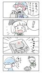 ! 2girls all_fours black_ribbon blue_hat bob_cut comic commentary_request game_console hair_ribbon hat highres itatatata konpaku_youmu mob_cap multiple_girls pink_hair ribbon saigyouji_yuyuko sega sega_dreamcast short_hair smile touhou translation_request triangular_headpiece