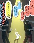3boys black_hair blue_hair glasses gloves kurusu_akira male_focus multiple_boys narukami_yuu persona persona_3 persona_3:_dancing_moon_night persona_4 persona_4:_dancing_all_night persona_5 persona_5:_dancing_star_night school_uniform short_hair smile translation_request yuuki_makoto