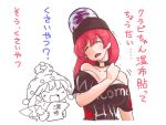 2girls bare_arms bare_shoulders black_shirt breasts cleavage closed_eyes clothes_writing clownpiece collar collarbone commentary_request fairy_wings hat hecatia_lapislazuli itatatata jester_cap large_breasts multiple_girls off-shoulder_shirt polearm polos_crown redhead shirt simple_background smile t-shirt touhou translation_request trembling unaligned_breasts upper_body weapon white_background wings