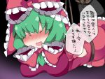 1girl ^_^ bdsm blush bondage bound breasts closed_eyes commentary_request dress front_ponytail green_hair hair_ribbon hammer_(sunset_beach) kagiyama_hina long_hair medium_breasts open_mouth pantyhose red_dress ribbon smile solo tied_up touhou translation_request