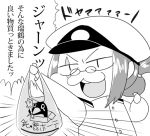 10s 1girl bag comic failure_penguin female_admiral_(kantai_collection) folded_ponytail glasses hat inazuma_(kantai_collection) kantai_collection kiye_(pixiv) military military_uniform monochrome naval_uniform peaked_cap scar shopping_bag translation_request uniform
