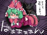 1girl arms_behind_back bdsm bondage bound breasts dress emphasis_lines front_ponytail green_eyes green_hair hair_ribbon hammer_(sunset_beach) kagiyama_hina long_hair looking_at_viewer medium_breasts pantyhose red_dress ribbon smile solo tied_up touhou translated