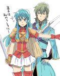 1boy 1girl armor blue_eyes blue_hair cape eirika fingerless_gloves fire_emblem fire_emblem:_seima_no_kouseki fire_emblem_heroes gloves innes long_hair skirt sudachips sword thigh-highs weapon
