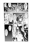 10s 4girls ahoge bonnet choufu_shimin comic greyscale headgear horns isolated_island_hime kantai_collection kongou_(kantai_collection) long_hair monochrome multiple_girls nagato_(kantai_collection) page_number shimakaze_(kantai_collection) shinkaisei-kan sweat