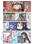 3girls akemi_homura bangs black_hair blonde_hair blunt_bangs braid comic glasses goggles goggles_on_head hairband hat horned_headwear long_hair magazine magia_record:_mahou_shoujo_madoka_magica_gaiden magical_girl mahou_shoujo_madoka_magica mitsuki_felicia multiple_girls papa purple_hat sharp_teeth sidelocks tamaki_iroha teeth translation_request twin_braids twintails violet_eyes