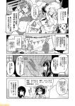 6+girls black_hair breasts cleavage closed_eyes comic commentary covering covering_breasts flower fubuki_(kantai_collection) greyscale hair_flower hair_ornament hair_over_one_eye hairband hat headgear italia_(kantai_collection) kantai_collection kirishima_(kantai_collection) large_breasts littorio_(kantai_collection) long_hair low_ponytail mini_hat mizumoto_tadashi monochrome multiple_girls non-human_admiral_(kantai_collection) nude ooyodo_(kantai_collection) open_mouth pola_(kantai_collection) ponytail salute school_uniform seaport_summer_hime serafuku short_hair skirt sparkle straw_hat torn_clothes translation_request under_boob undressing wavy_hair zara_(kantai_collection)