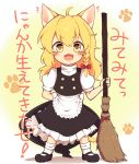 >:d 1girl :d ahoge animal_ears apron blonde_hair blush braid broom cat_ears cat_tail deformed fangs hat highres kemonomimi_mode kirisame_marisa long_hair looking_at_viewer messy_hair open_mouth paw_print puffy_short_sleeves puffy_sleeves riza_dxun shoes short_sleeves side_braid single_braid skirt skirt_set smile solo tail touhou translated turtleneck vest waist_apron whiskers witch_hat yellow_eyes