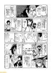 6+girls ;d ^_^ akagi_(kantai_collection) akashi_(kantai_collection) alternate_costume apron bikini breasts cleavage closed_eyes comic commentary fubuki_(kantai_collection) greyscale hayasui_(kantai_collection) jacket kaga_(kantai_collection) kantai_collection large_breasts long_hair maya_(kantai_collection) mizumoto_tadashi monochrome multiple_girls non-human_admiral_(kantai_collection) one_eye_closed open_mouth pleated_skirt short_hair side_ponytail sidelocks skirt sleeveless smile swimsuit track_jacket translation_request