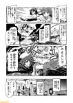 6+girls bangs black_hair blunt_bangs comic commentary fubuki_(kantai_collection) greyscale hatsuyuki_(kantai_collection) headgear kantai_collection kirishima_(kantai_collection) kiso_(kantai_collection) kongou_(kantai_collection) mizuho_(kantai_collection) mizumoto_tadashi monochrome multiple_girls non-human_admiral_(kantai_collection) nontraditional_miko ooyodo_(kantai_collection) ryuuhou_(kantai_collection) school_uniform seaplane_tender_water_hime serafuku taigei_(kantai_collection) translation_request