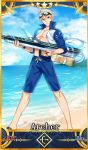 1boy absurdres adapted_costume ahoge beach blonde_hair blue_sky card_parody character_name clouds day fate/grand_order fate/prototype fate_(series) full_body goggles goggles_on_head green_eyes highres looking_at_viewer male_focus male_swimwear ocean pectorals saber_(fate/prototype) sandals servant_card_(fate/grand_order) seseragi_azuma shore short_hair sky smile swim_trunks swimwear water_gun