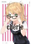1girl :3 adjusting_glasses artist_name bangs black-framed_eyewear blonde_hair camisole camisole_over_clothes closed_mouth collarbone cover cover_page doujin_cover eyebrows_visible_through_hair glasses green_eyes hands_up horiizumi_inko jewelry leaning_forward long_hair looking_at_viewer necklace original pink_background shirt short_sleeves smile solo striped striped_background swept_bangs twintails upper_body vertical-striped_background vertical_stripes white_background white_shirt