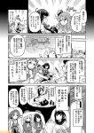 6+girls ahoge atago_(kantai_collection) beret comic commentary fubuki_(kantai_collection) greyscale hachimaki haguro_(kantai_collection) hat headband jintsuu_(kantai_collection) kantai_collection mini_hat mizuho_(kantai_collection) mizumoto_tadashi monochrome multiple_girls non-human_admiral_(kantai_collection) pola_(kantai_collection) roma_(kantai_collection) school_uniform seaplane_tender_water_hime serafuku takao_(kantai_collection) translation_request