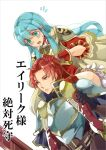 1boy 1girl armor blue_hair cape carrying_over_shoulder eirika fire_emblem fire_emblem:_seima_no_kouseki redhead renkonmatsuri seth_(fire_emblem) translation_request white_background