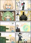 4koma anchovy blonde_hair blue_eyes bow comic drill_hair fang formal girls_und_panzer green_hair hair_bow hairband highres jinguu_(4839ms) karl_gerat katyusha kindergarten_uniform mika_(girls_und_panzer) opaque_glasses redhead rosehip shimada_arisu side_ponytail soap_bubbles striped striped_legwear suit translated tsuji_renta twin_drills younger