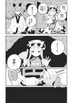 2girls animal_ears checkered_scarf comic dress fan futatsuiwa_mamizou gap greyscale hair_ornament hat highres japanese_clothes kimono leaf_hair_ornament mob_cap monochrome multiple_girls ooide_chousuke raccoon_ears raccoon_tail scarf tabard tail touhou translation_request yakumo_yukari