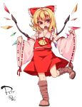 1girl alternate_costume ascot blonde_hair boots bow brown_boots cosplay detached_sleeves flandre_scarlet hair_bow hakurei_reimu hakurei_reimu_(cosplay) open_mouth red_bow red_eyes red_skirt ribbon-trimmed_sleeves ribbon_trim shamo_(koumakantv) simple_background skirt skirt_set solo standing standing_on_one_leg touhou vest white_background wide_sleeves wings