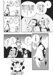 2girls animal_ears backpack bag checkered_scarf comic detached_sleeves frog_hair_ornament futatsuiwa_mamizou gap glasses greyscale hair_bobbles hair_ornament hat highres japanese_clothes kawashiro_nitori kimono kochiya_sanae leaf_hair_ornament mob_cap monochrome multiple_girls ooide_chousuke raccoon_ears raccoon_tail scarf short_twintails snake_hair_ornament tabard tail touhou translation_request twintails two_side_up yakumo_yukari