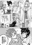1boy 5girls :d admiral_(kantai_collection) asakaze_(kantai_collection) comic commentary_request crying crying_with_eyes_open drill_hair greyscale hand_on_hip harukaze_(kantai_collection) hat hatakaze_(kantai_collection) highres japanese_clothes kamikaze_(kantai_collection) kantai_collection kimono long_hair looking_at_viewer matsukaze_(kantai_collection) monochrome multiple_girls munmu-san open_mouth ponytail sleeves_past_wrists smile stifled_laugh sweatdrop tears translation_request trembling