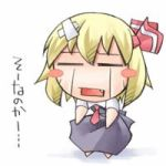 blonde_hair chibi hair_ribbon is_that_so lowres ribbon romantelikku rumia short_hair tears touhou translated