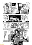 ;d antenna_hair black_hair comic commentary crescent crescent_hair_ornament flower fubuki_(kantai_collection) glasses greyscale hair_flower hair_ornament hiyou_(kantai_collection) isuzu_(kantai_collection) kantai_collection kinu_(kantai_collection) kisaragi_(kantai_collection) libeccio_(kantai_collection) long_hair machinery mizumoto_tadashi monochrome muneate mutsuki_(kantai_collection) non-human_admiral_(kantai_collection) one_eye_closed ooyodo_(kantai_collection) open_mouth pantyhose pleated_skirt skirt smile torpedo translation_request turret twintails uzuki_(kantai_collection) yayoi_(kantai_collection) zuikaku_(kantai_collection)