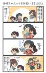 4koma afterimage akagi_(kantai_collection) bowl child comic eating hair_ornament hair_ribbon hairclip heart high_ponytail highres hiyoko_(nikuyakidaijinn) houshou_(kantai_collection) kaga_(kantai_collection) kantai_collection kappougi mamiya_(kantai_collection) motion_lines open_mouth ribbon side_ponytail smile sparkle spoon spoon_in_mouth translation_request younger