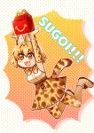 >:d 1girl :d animal_ears arms_up blonde_hair blush bow bowtie brown_eyes cross-laced_clothes elbow_gloves fangs fur_collar gloves happy_meal high-waist_skirt holding kataro kemono_friends mcdonald's open_mouth serval_(kemono_friends) serval_ears serval_print serval_tail shirt short_hair skirt sleeveless sleeveless_shirt smile solo striped_tail tail thigh-highs
